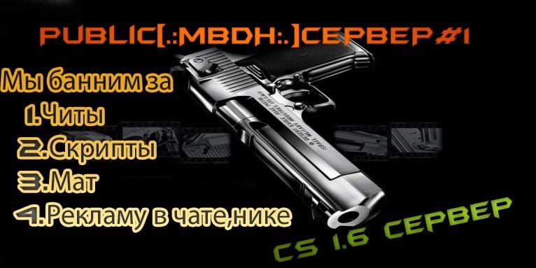 Counter Strike - Каталог файлов - Game Portal